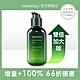 innisfree 綠茶籽保濕精華160ml(雙倍加大版) product thumbnail 2