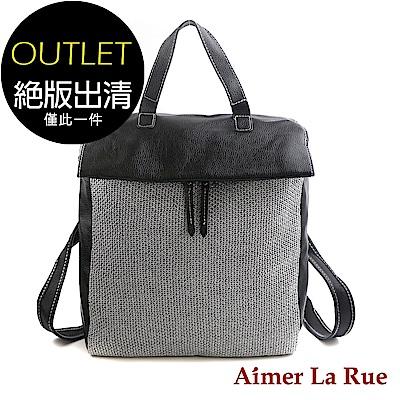 Aimer La Rue 銀色網格造型尼龍後背包(黑色)(絕版出清)