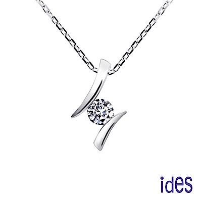 (無卡分期12期) ides愛蒂思 30分E/VVS2八心八箭車工鑽石項鍊/簡約H