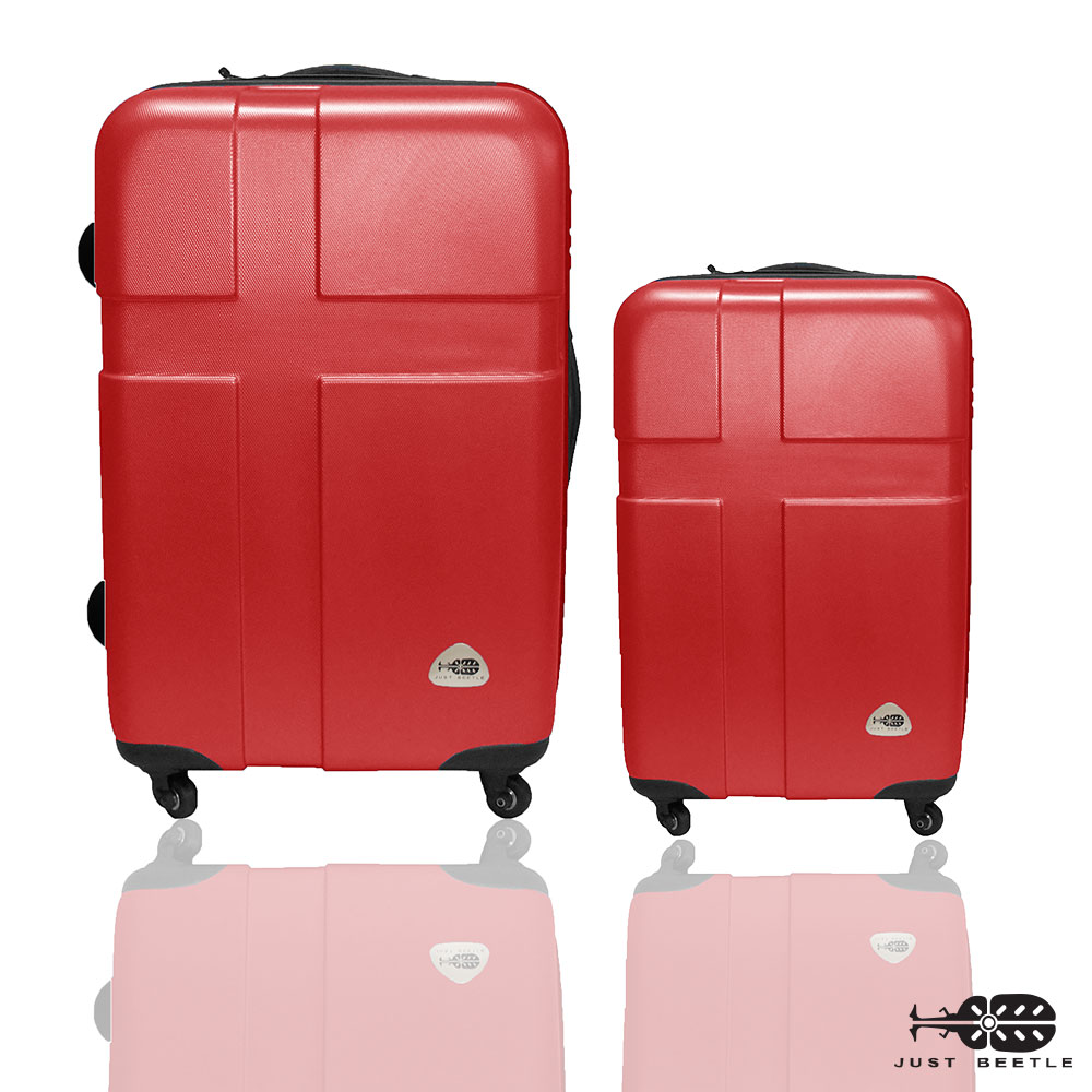 Just Beetle 愛琴海系列經典兩件組28吋20吋 輕硬殼旅行箱行李箱-艷紅