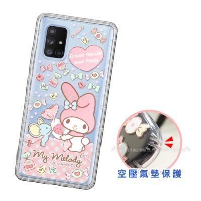 三麗鷗授權 My Melody美樂蒂 三星 Samsung Galaxy A71 5G 愛心空壓手機殼(草莓)