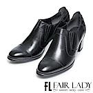 Fair Lady 低調經典粗跟鞋 黑