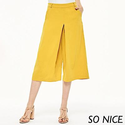 SO NICE時尚都會感寬褲