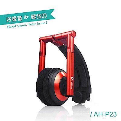 AH-P23 貼耳式小怪獸耳機
