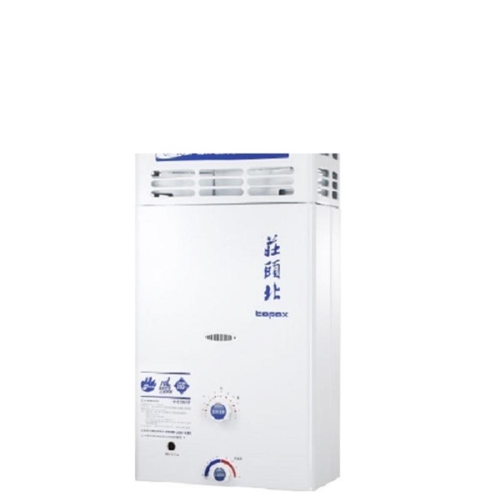 (全省安裝)莊頭北10公升抗風型13排火熱水器桶裝瓦斯TH-5107RF_LPG