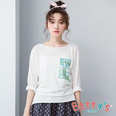 betty's貝蒂思 內搭背心拼貼印花布針織衫(白色)