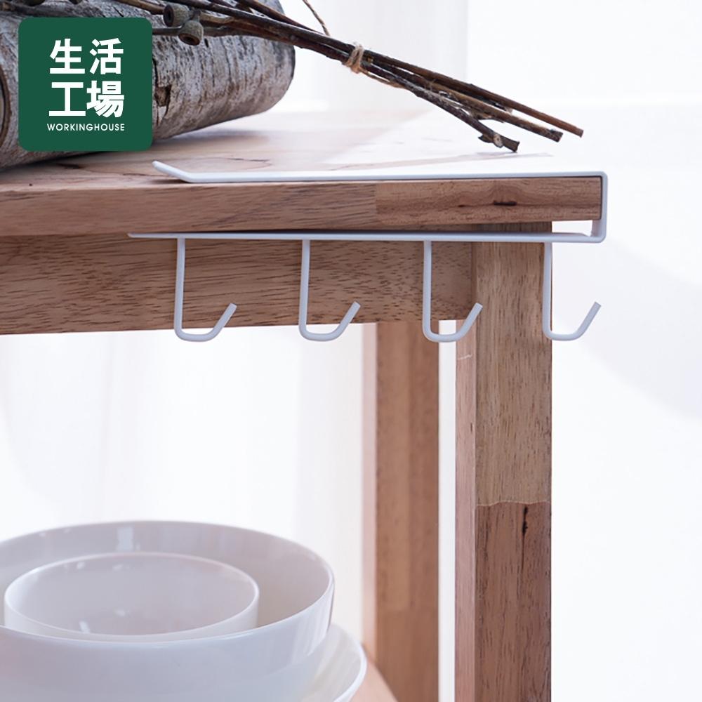 【生活工場】小法國四勾櫥櫃吊掛架