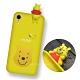 迪士尼授權正版 iPhone XR 6.1吋 趴姿公仔手機殼 親膚軟殼(維尼) product thumbnail 1