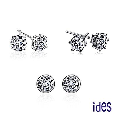 (無卡分期12期) ides愛蒂思 經典設計40分F/VS1八心八箭完美車工鑽石耳環