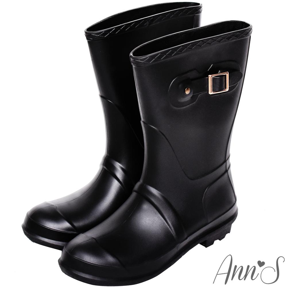 Ann'S傘下-菱格滾邊素色中筒雨靴-黑