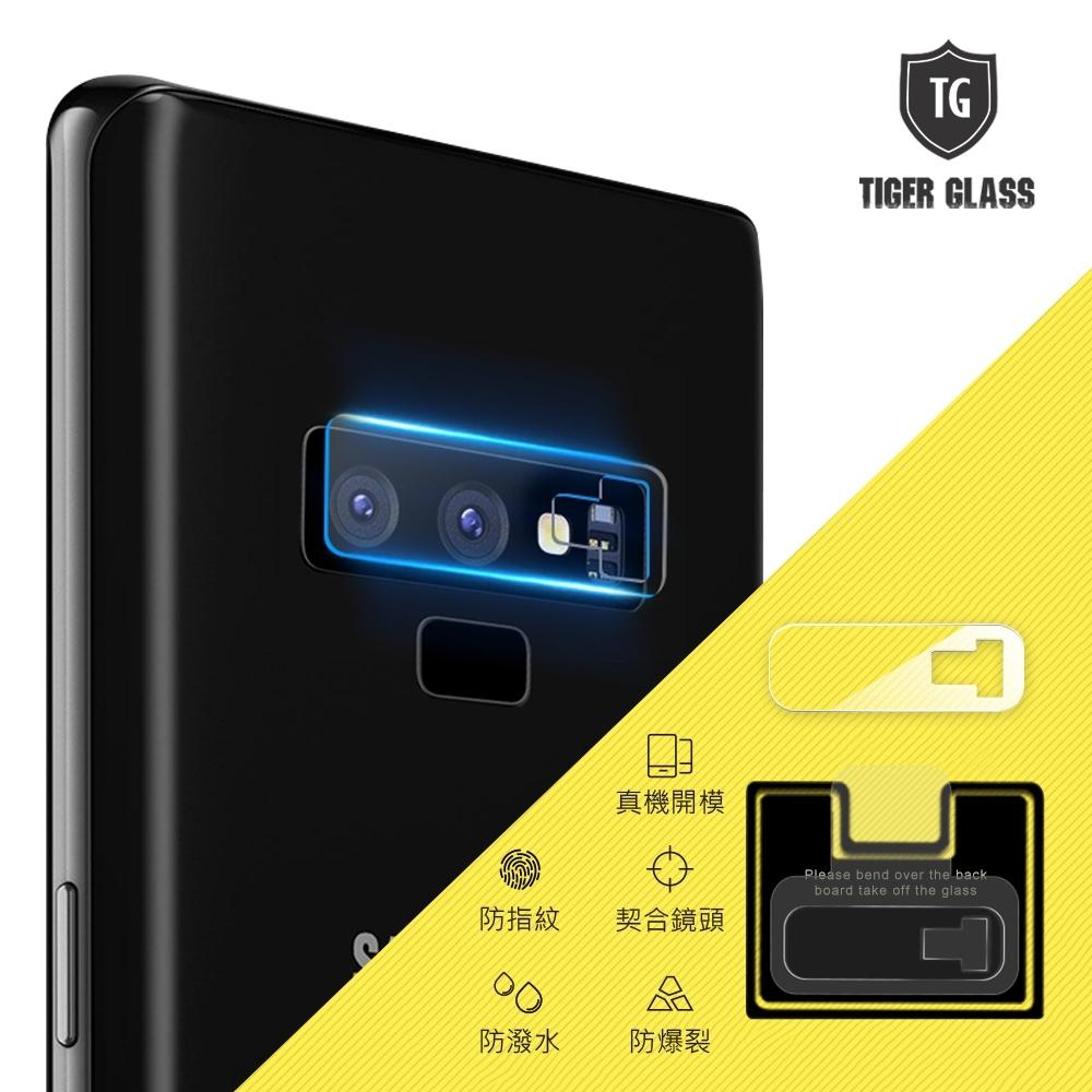 T.G SAMSUNG Galaxy Note 9 鏡頭鋼化玻璃保護貼 鏡頭保護貼 鋼化膜