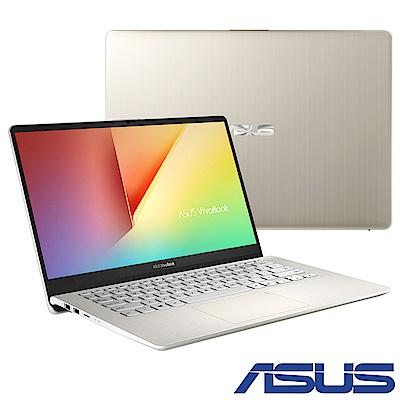 ASUS S430UN 14吋筆電 (i7-8550U/MX150/512G
