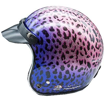 豹紋漸層金蔥復古安全帽雙色銀紫粉紅