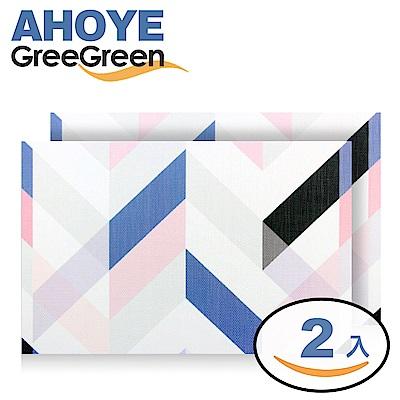 GREEGREEN 粉色幾何 特斯林防水餐墊 兩入組 幾何
