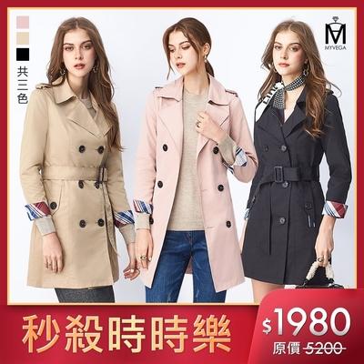 [時時樂限定]麥雪爾 MA雙排釦長版風衣外套-三色任選