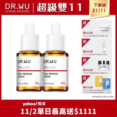 (買一送一)DR.WU杏仁酸溫和煥膚精華6% 15ML
