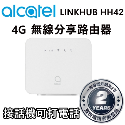 Alcatel 4G LTE 行動無線 WiFi分享 路由器-LINKHUB HH42