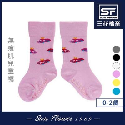 童襪.襪子 三花SunFlower兒童專用無痕長襪 0-2歲_童趣小車
