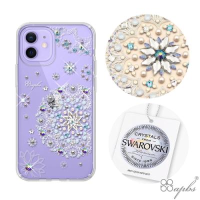apbs iPhone 12 mini 5.4吋施華彩鑽防震雙料手機殼-天使心