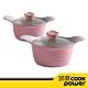 【CookPower鍋寶】薔薇系列-雙柄不沾湯鍋雙鍋組(20CM+24CM) EO-AI201241P product thumbnail 1