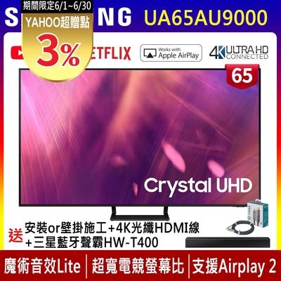 65吋 4K UHD連網液晶電視