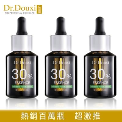 Dr.Douxi朵璽 杏仁酸精華液30% 30ml <b>3</b>瓶入(團購組)