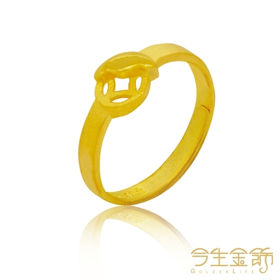 今生金飾 金寶戒 黃金戒指