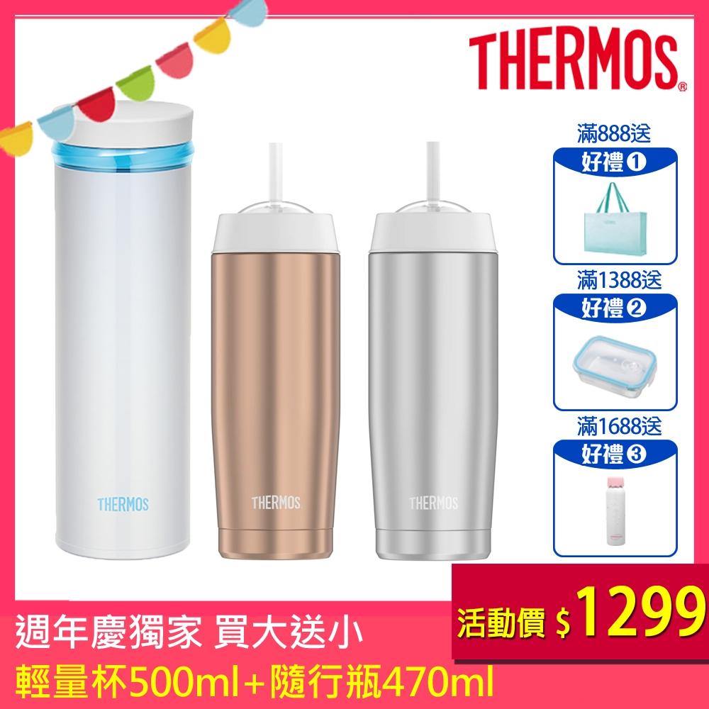 THERMOS膳魔師 超輕量不鏽鋼真空保溫杯0.5L(JNO-500)-PRW(珍珠白色)
