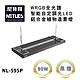 尼特利 NetLea WRGB NL-595P-AT5-D 智能自定調光LED鋁合金 90W植物造景吊燈 (水族草燈適用) product thumbnail 1