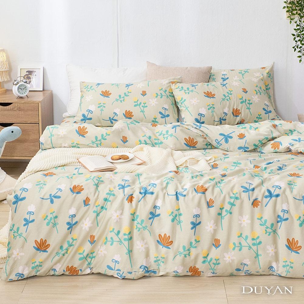(均一價)DUYAN竹漾-100%精梳純棉-單/雙/大床包被套組-多款任選 台灣製 (艾米綠花園)