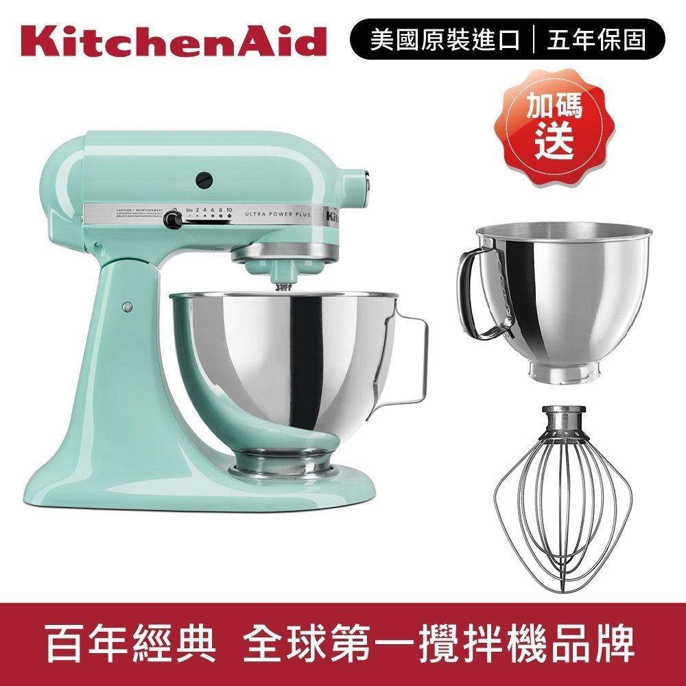 KitchenAid 桌上型攪拌機(抬頭型)5Q(4.8L)蘇打藍