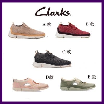 [時時樂限定價]Clarks 經典三瓣底織面透氣套式休閒男女鞋 (5款任選)