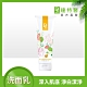 Dr.Hsieh 杏仁花酸植萃美白洗面乳120ml product thumbnail 1