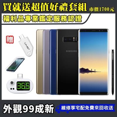 【福利品】SAMSUNG Galaxy Note 8 64G 智慧型手機