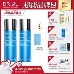 買一送一★玻尿酸保濕精華化妝水