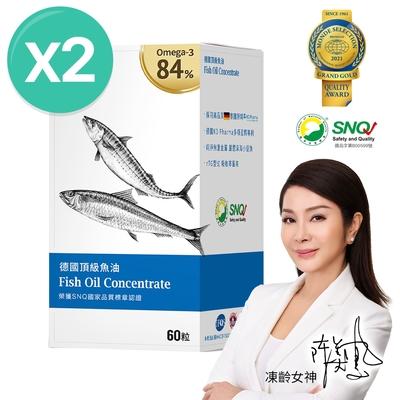 加贈白蘭氏萃雞精x2買就送6%超贈點【大研生醫】 德國頂級魚油(60粒)*2