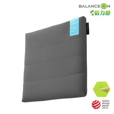 倍力舒 BalanceOn 蜂巢凝膠健康坐墊-灰色(L號)