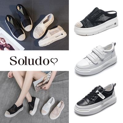 Soludos-正韓來台-優雅氣質鏤空蕾絲透氣懶人鞋/真皮耐看休閒小白鞋-增高約4-5公分-多款任選