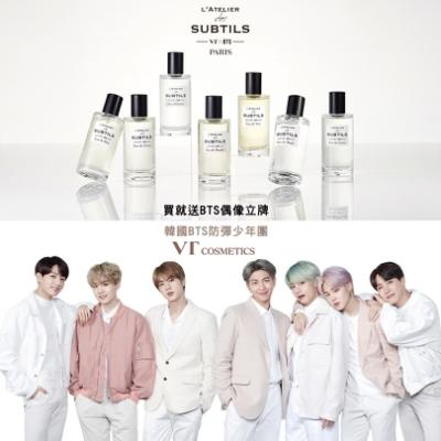 共7款任選★VT X BTS L'ATELIER DES SUBTILS「防彈少年團」專屬香水禮盒任選-買就送BTS立牌