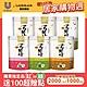【立頓】茗閒情 經典台灣茶6包組_綜合 product thumbnail 1