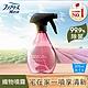 【日本風倍清】除菌/消臭/除臭 天然衣物織物噴霧370ml(大馬士革玫瑰) product thumbnail 1