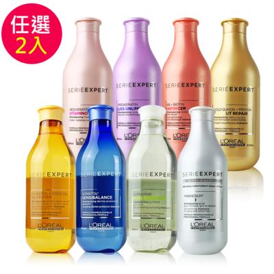 L'OREAL 萊雅  絲漾博洗髮精系列300mlx2入組 多款搭選 台灣原廠公司貨