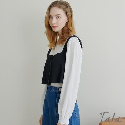 排釦背心泡泡袖兩件式上衣 TATA-F