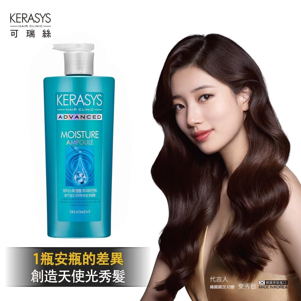 KERASYS可瑞絲 專業保濕安瓶潤髮乳(600ml)