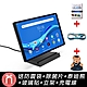 聯想 Lenovo Smart Tab M10 Plus(第2代)TB-X606F 10.3吋 WiFi 4G/128G 平板電腦超值組合(Bundle Google) product thumbnail 1
