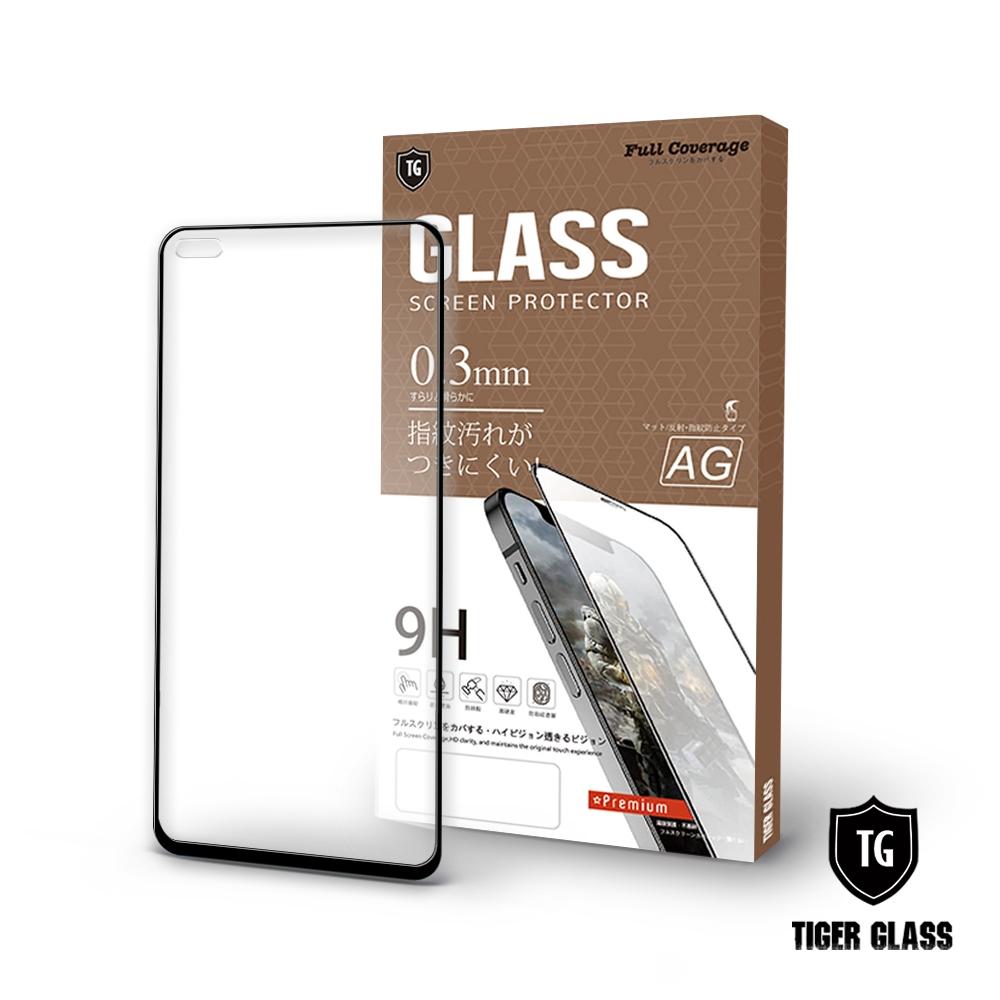 T.G OPPO Reno4 Z 電競霧面9H滿版鋼化玻璃膜 鋼化膜 保護貼