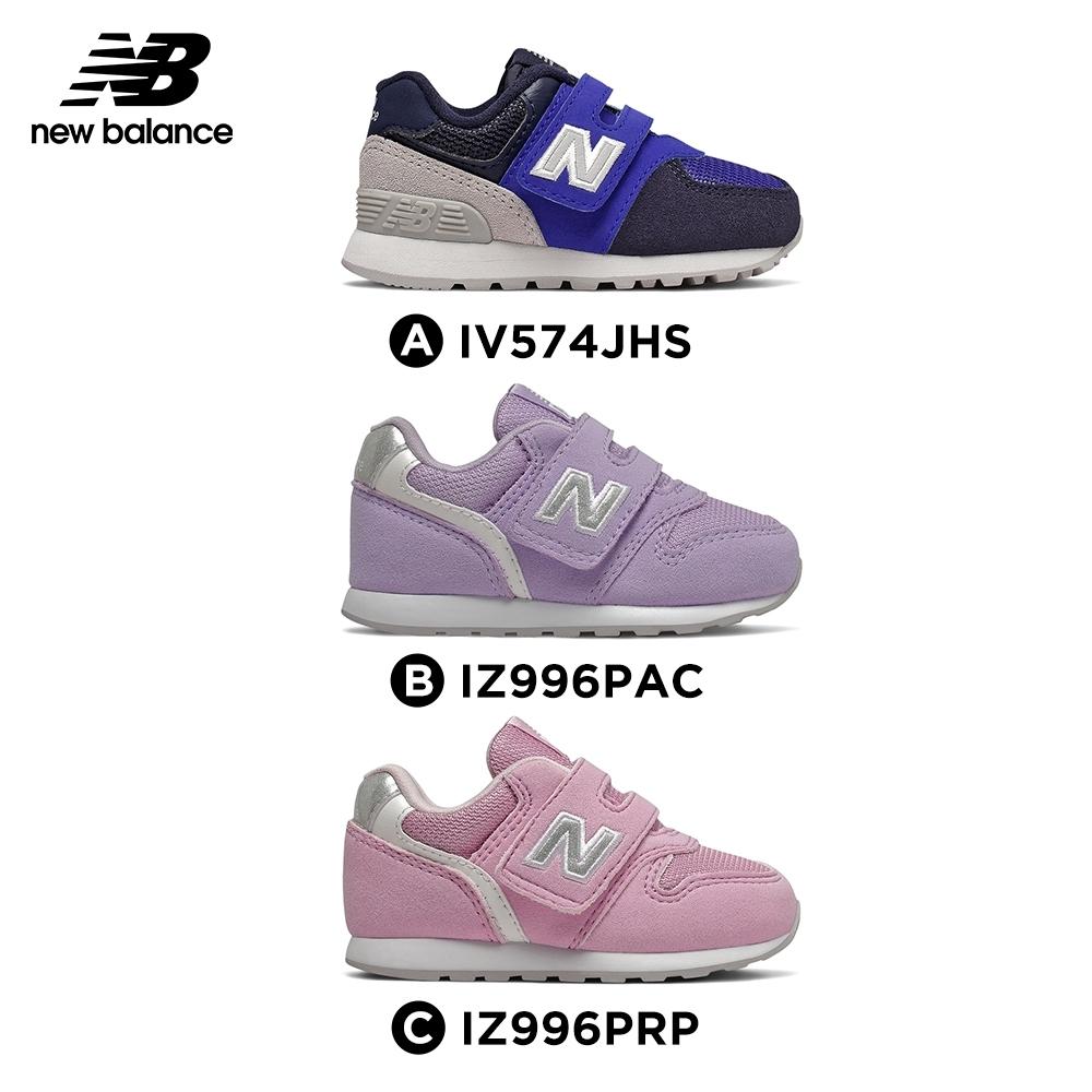 【時時樂賣場】New Balance童鞋_中性_藍色/淺紫/粉紅