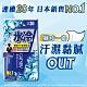 GATSBY 體用抗菌濕巾(極凍冰橙)超值包30張/包 product thumbnail 2