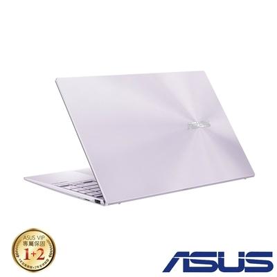 ASUS UM425UA 14吋筆電 (R5-5500U/16G/512G SSD/ZenBook 14/星河紫)