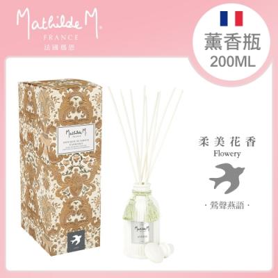 Mathilde M. 法國瑪恩 古典凡爾賽薰香瓶 200ml-鶯聲燕語